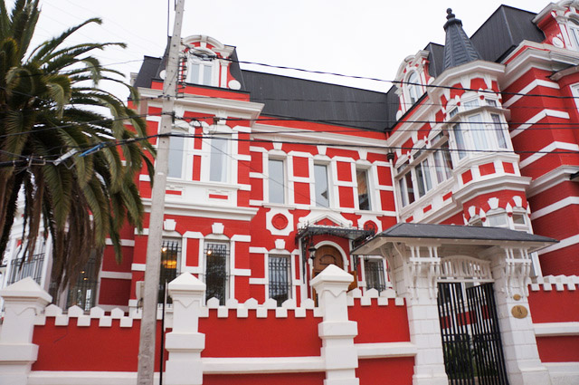 Outside view of Palacio Astoreca in Valparaíso.