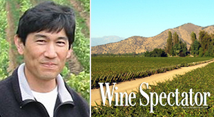 Winemaker talk with Byron Kosuge